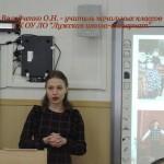 володченко