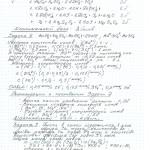 Ответы 9 кл 1