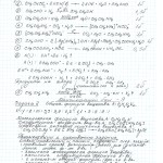 Ответы11  кл1
