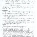 Ответы11  кл3