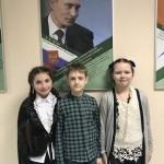 ЦДЮТ и Путин