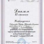 IMG_20180402_0003