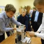 УТС Ассоциации 3D образования Волхов