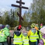 рассматриваем поклонный крест-min