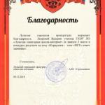 Петрова В. (1)