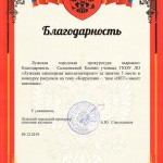 Склеенкова К.