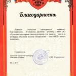 Степанов Д.