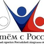 Logo Main 01