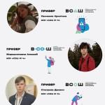 призеры и победители4
