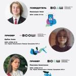 призеры и победители5